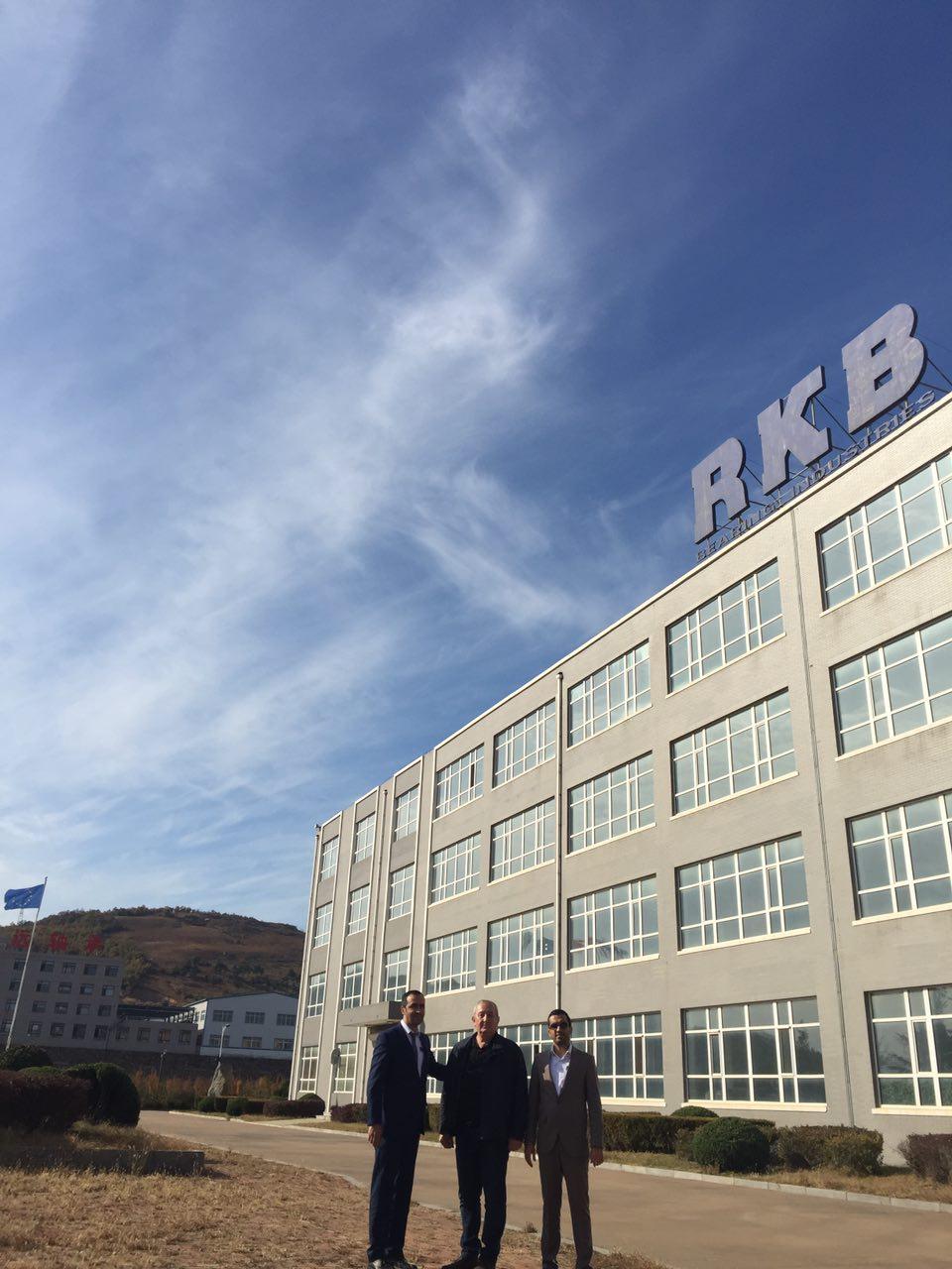 بازدید تیم نمایندگی RKB ایران از کارخانه RKB در چین
